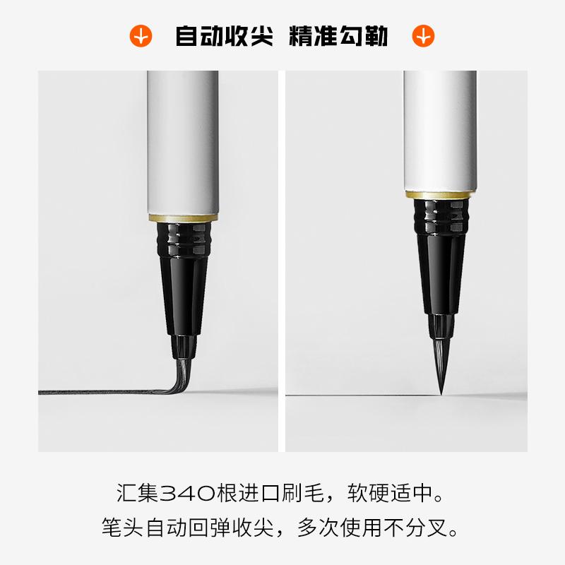 小奥汀眼线液笔 彩色防水不晕染持久极细新手胶笔正品