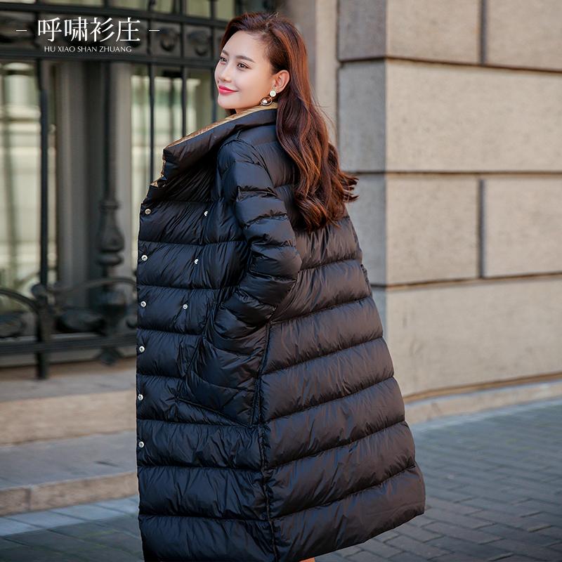 冬季轻薄双面穿羽绒服女中长款2018新款韩版潮修身白鸭绒过膝外套