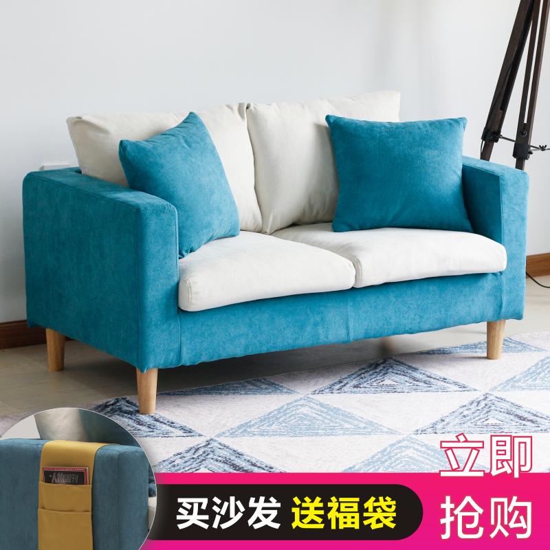 北欧布艺现代简约租房小沙发小户型欧式单双三人网红沙发卧室阳台