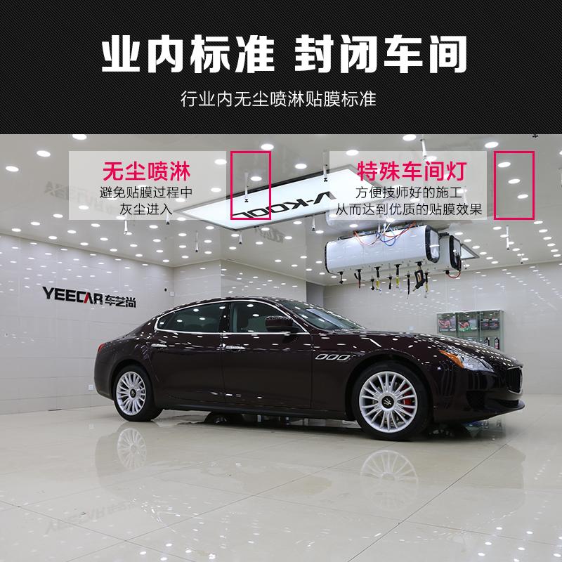 威固汽车贴膜 VKOOL全车贴膜防爆膜玻璃贴膜隔热膜 威固V70隔热膜