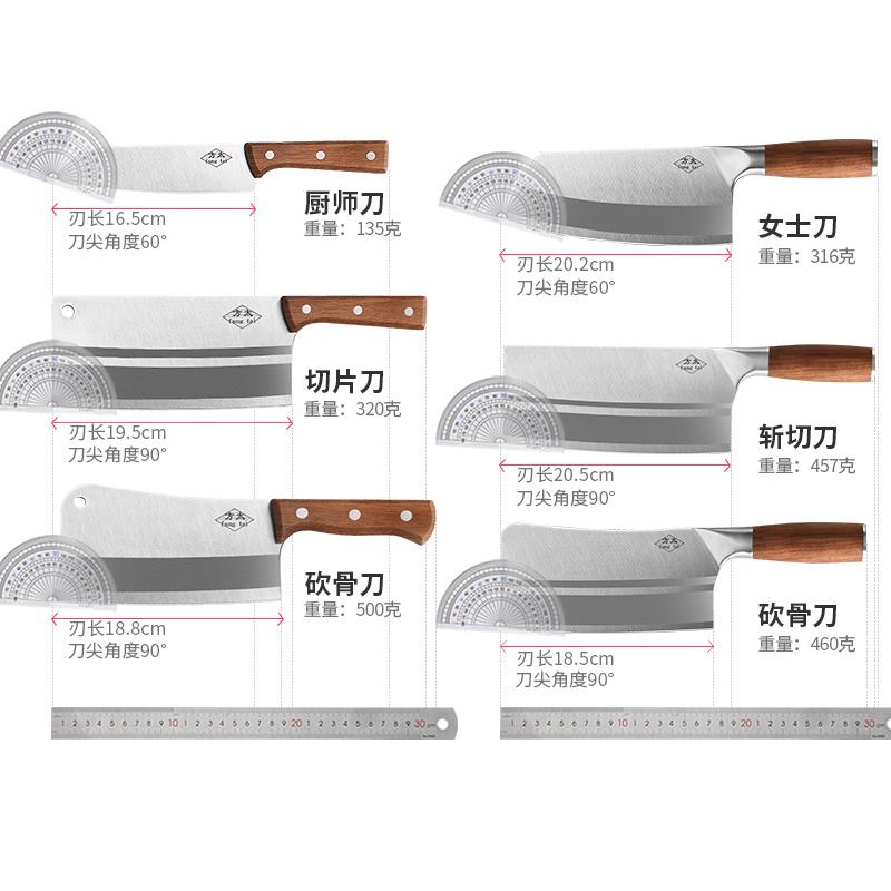 菜刀家用厨房刀具不锈钢厨师女士专用斩切砍骨切片切菜切肉刀套装
