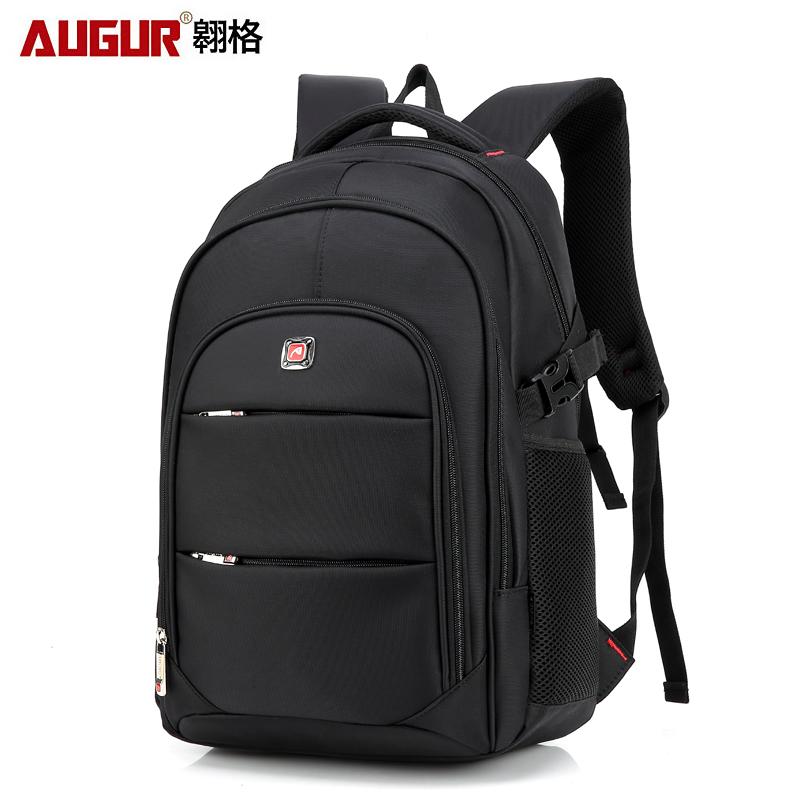 商务双肩包男 高中学生女电脑包大学生旅行包 男士背包大容量书包