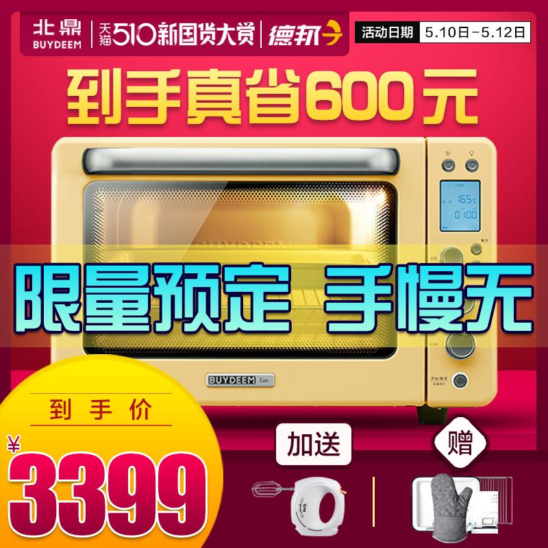 好货测评分享美的PS2001蒸烤箱蒸烤一体机家用质量测评怎么样啊?真相揭秘一个月使用感受 _经典曝光 好货众测 第43张