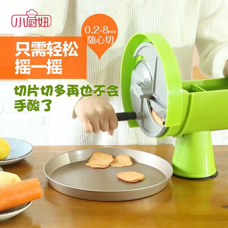 水果切片机商用柠檬切片器果蔬黄瓜土豆片切洋葱神器切菜机手动