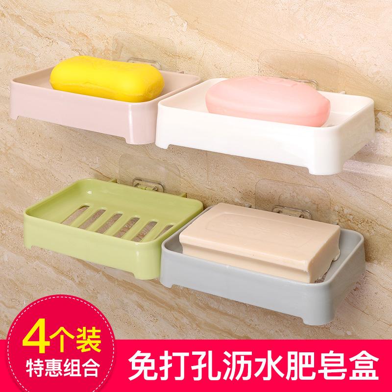 免打孔肥皂盒架沥水卫生间创意浴室皂托皂盒架子吸盘壁挂式香皂盒