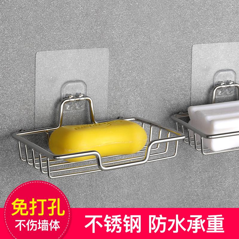 免打孔不锈钢肥皂架卫生间创意吸盘沥水肥皂盒架大号壁挂式香皂盒