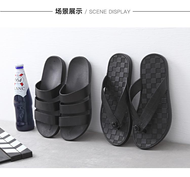 天天特价夏季潮男浴室拖鞋男女士情侣室内外居家拖鞋