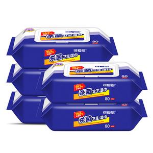 顺丰包邮】可爱多消毒除菌湿巾纸卫生清洁杀菌擦手湿巾80抽*3包