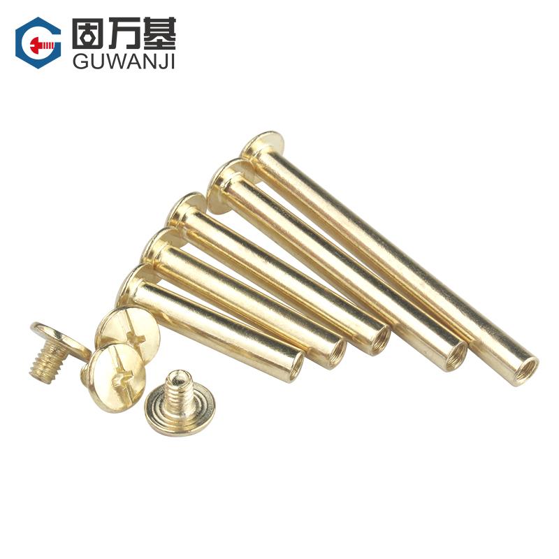 子母铆钉帐本螺钉镀铜账本螺丝相册对接螺丝菜谱钉对锁螺丝M5