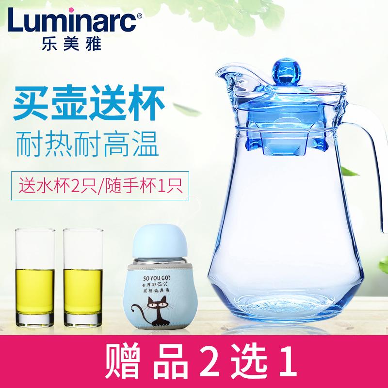 乐美雅玻璃壶热水壶冷水壶凉水壶彩色透明壶果汁冷饮壶花茶果茶壶