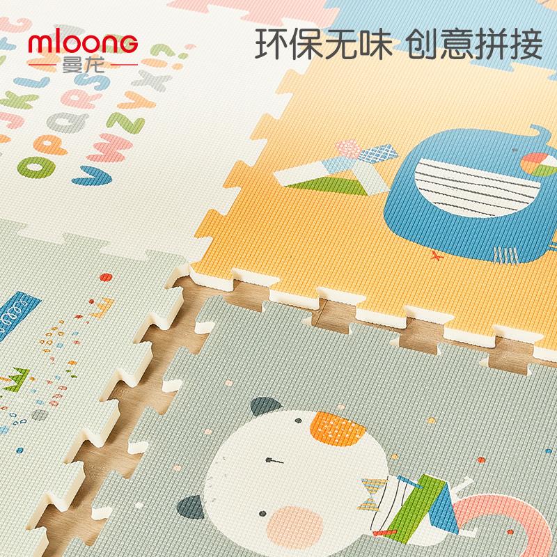 曼龙宝宝爬行垫拼接儿童地垫XPE环保无味爬爬垫加厚家用婴儿客厅