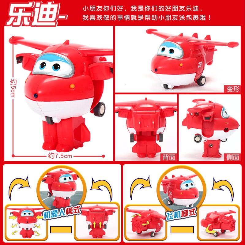 超级飞侠玩具迷你包警长小爱乐迪超级飞侠玩具套装全套变形机器人