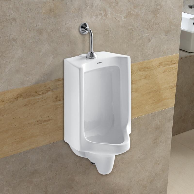 箭牌卫浴小便器挂墙式陶瓷小便斗墙排地排男厕成人尿斗AN604正品