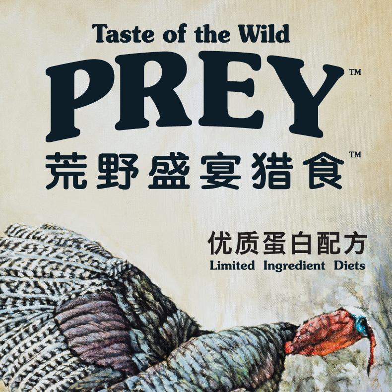 柴犬嘻嘻 美国进口Taste of the Wild荒野盛宴PREY安格斯牛肉狗粮优惠券