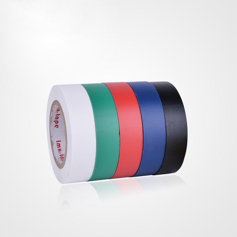 国际电工14米自粘电工胶布防水阻燃 黑胶布PVC胶布绝缘胶带电胶布