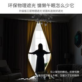 加厚全遮光棉麻客厅窗帘成品北欧简约现代定制家用卧室飘窗帘布料