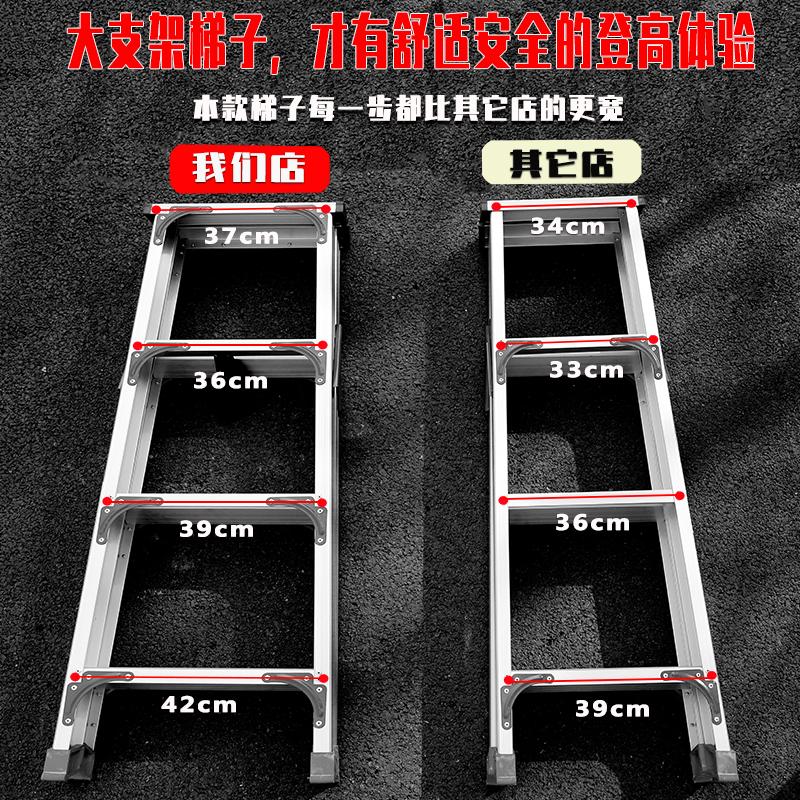 加厚铝合金梯子人字梯家用折叠2米工程步梯爬梯室内登高便携楼梯