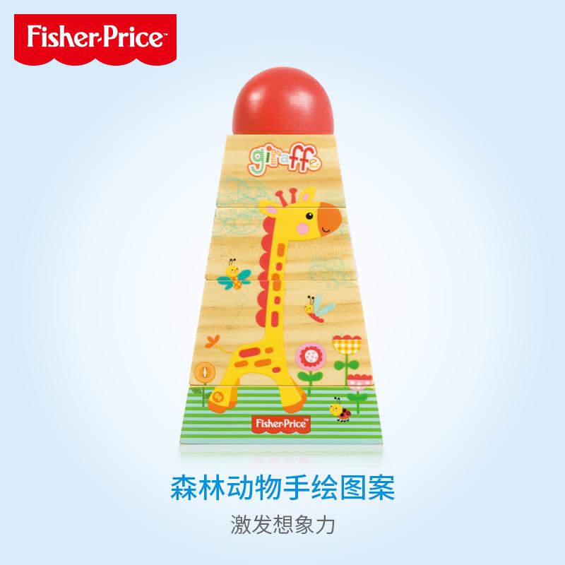 美国FisherPrice费雪牌叠塔 婴幼儿宝宝木制益智玩具 2B9PXPO6