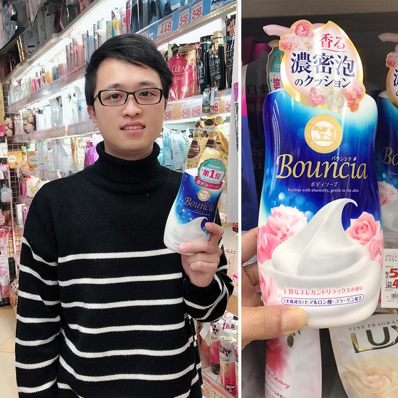現貨日本原裝COSME大賞COW牛乳石鹼 玫瑰牛奶沐浴露550/500ml