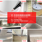 Toilet stickers edge mildew-proof waterproof beautiful seam pad cushion stickers toilet gap stickers toilet base anti-fouling stickers