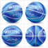 WITESS Basketball Outdoor Cement Floor Wear-resistant Fancy Street Ball No. 7 Adult Game Ball