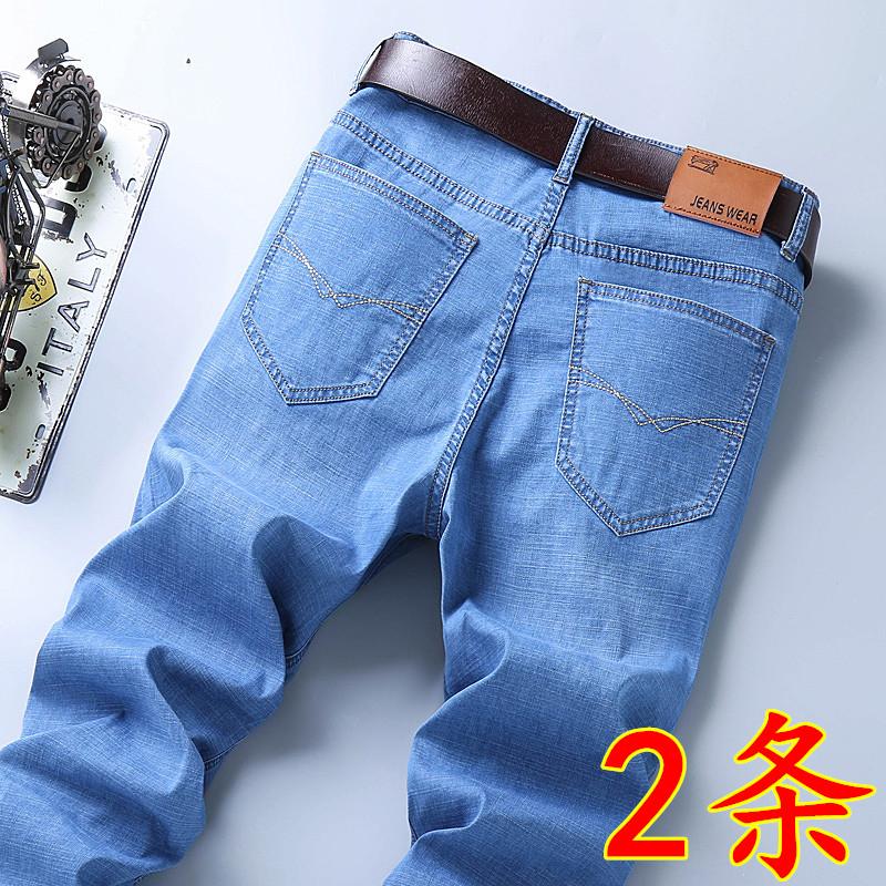 夏季牛仔裤男弹力宽松薄款冰丝潮牌男士修身直筒超薄休闲长裤子男