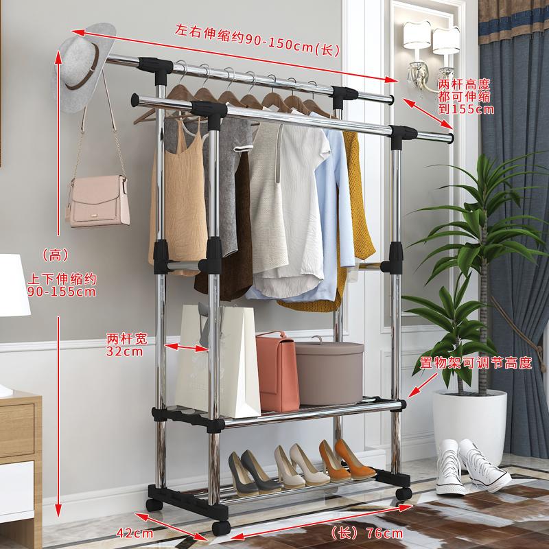 单杆式晾衣架落地简易晾衣杆室内晒衣架卧室凉衣架衣服架子挂衣架