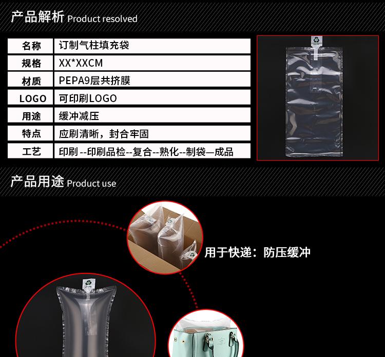 10*15cm充气袋填充袋缓冲保护袋气泡袋箱包撑包空气袋包装填充物