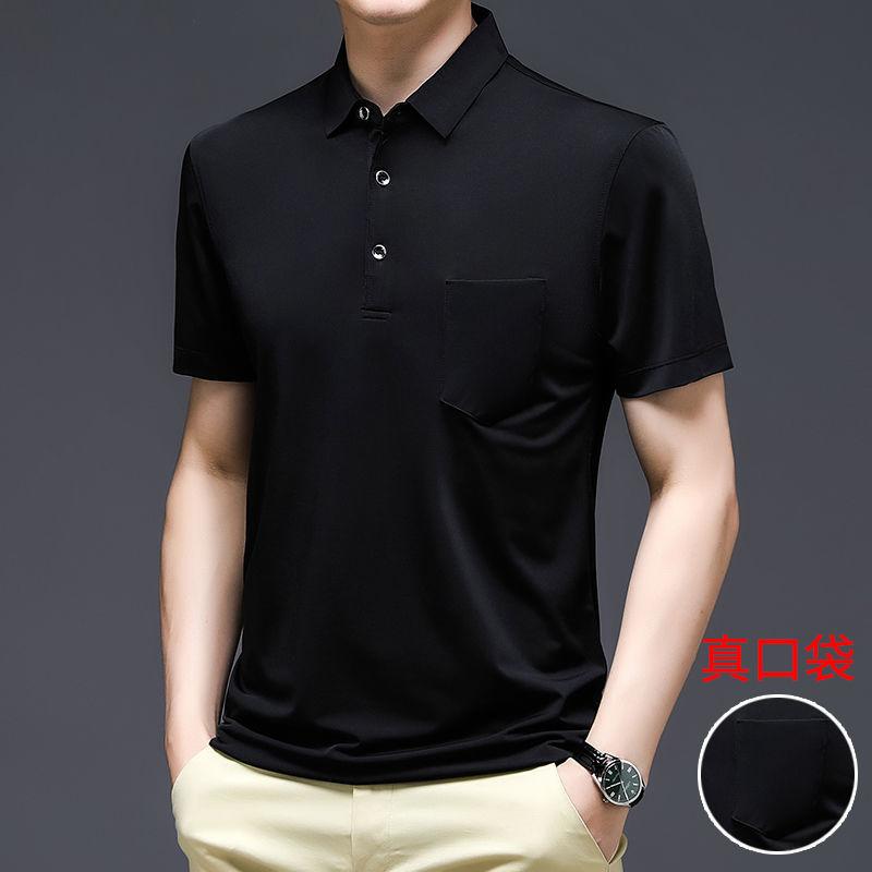 高品质男士POLO衫短袖T恤潮流冰丝上衣男士翻领纯色打底衫