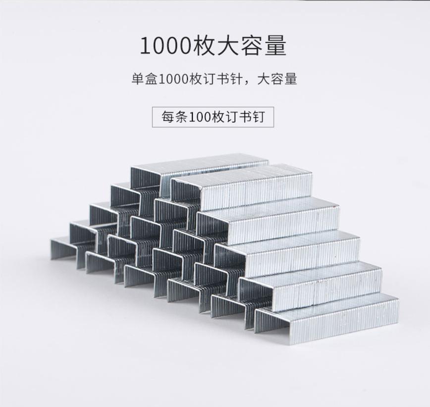 【5盒】得力正品文具办公用品23/17厚层订书钉0017书针钉书钉可装订100页
