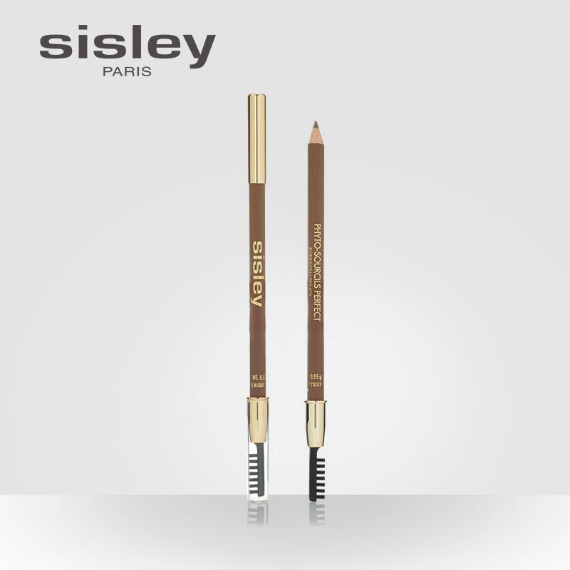 sisley希思黎植物塑型眉筆精細設計自帶眉刷方便上色黑色棕色灰色