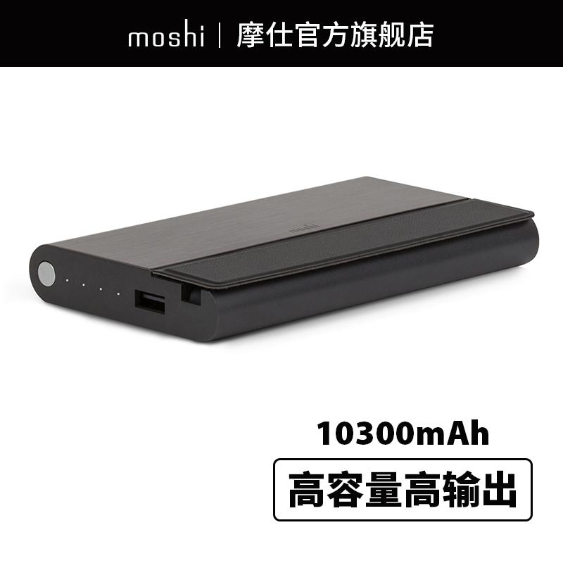 Moshi摩仕iPhone移動電源帶線蘋果手機通用10K快充超薄便攜充電寶
