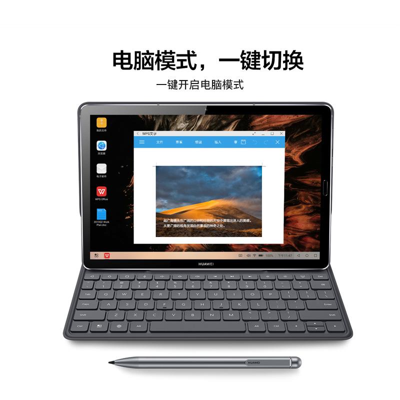 ipad 英寸大屏智能安卓超薄游戲全網通全新平板電腦二合一 10.8 新款 2019 M6 華為平板 100 領券減 新品預售