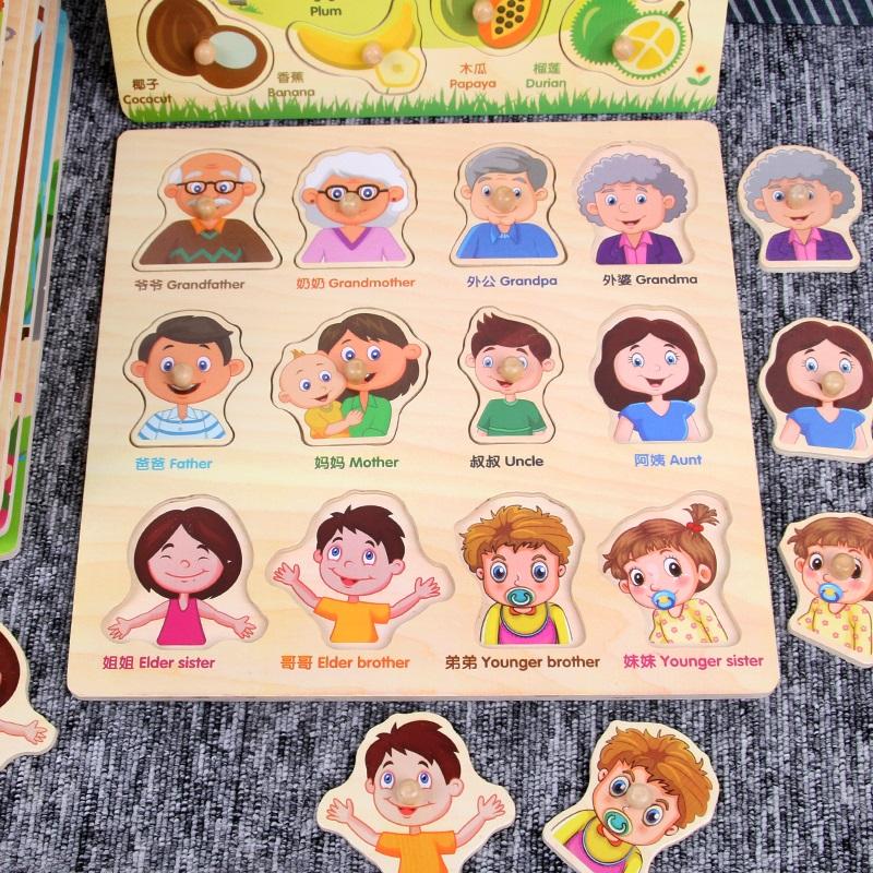 幼儿童手抓板拼图 动物认知早教益智力拼板木制镶嵌板玩具0-3-6岁