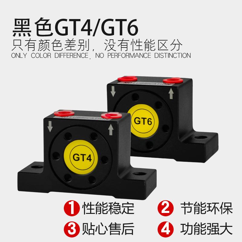 气动涡轮振动器GT空气振动器料仓助流震动器轴承滚珠振荡下料器