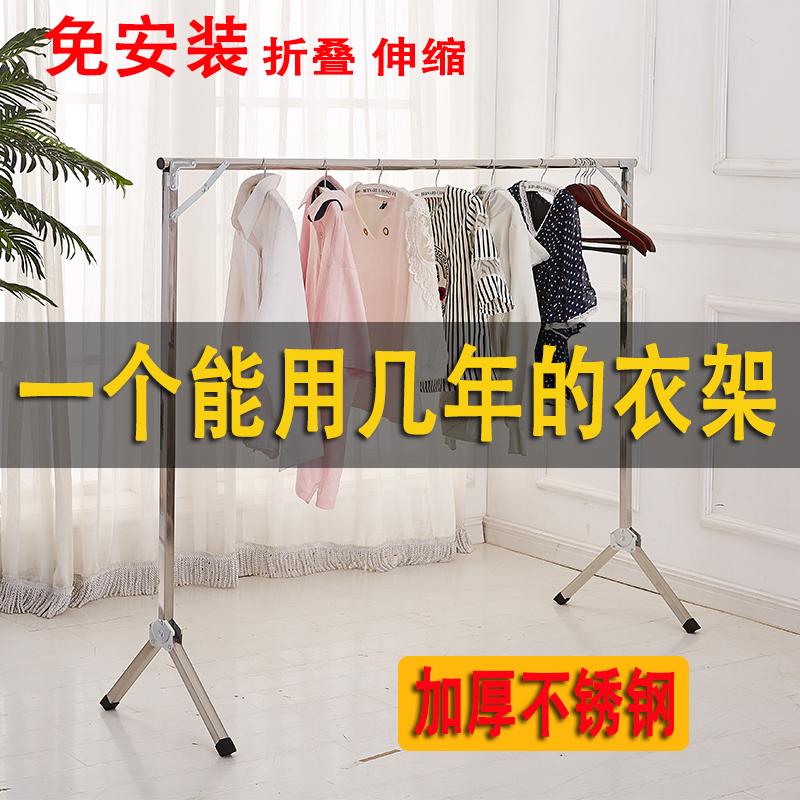 陽臺晾衣架落地摺疊室內移動家用曬衣架不鏽鋼單桿伸縮卧室晾衣桿