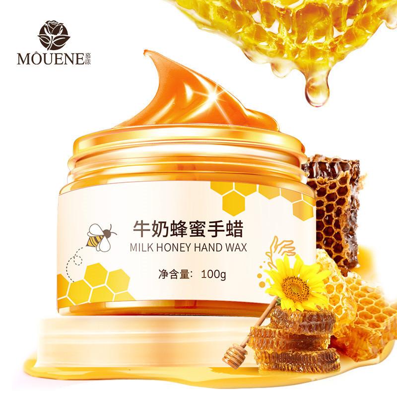 李佳琪推荐慕漾牛奶蜂蜜手蜡手膜嫩滑保湿去死皮淡化细纹角质脚膜
