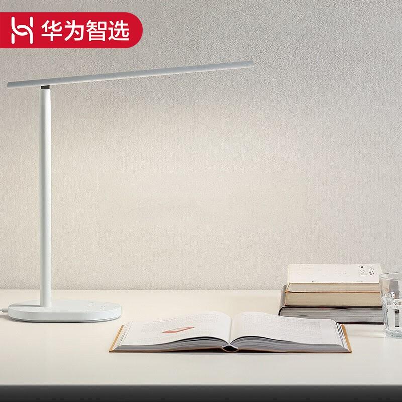 Huawei 华为智选 国AA级光照 防蓝光LED护眼台灯 天猫优惠券折后¥129包邮(¥149-20)