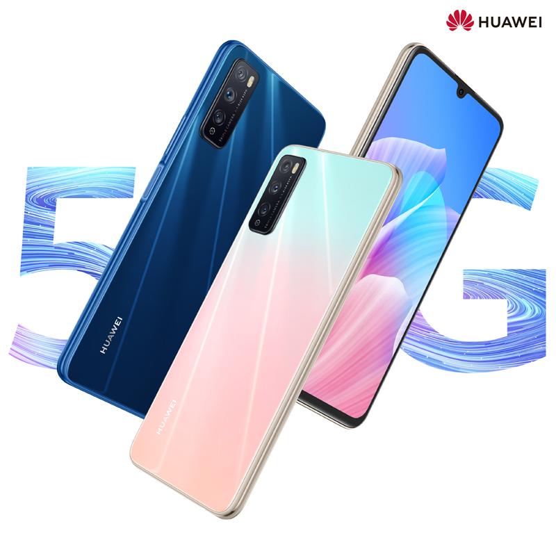 p30 荣耀 P40pro 新款 nova7 直降 z 手机官方旗舰店正品华为官网畅想 5G Z 华为畅享 Huawei 新品 5G 华为
