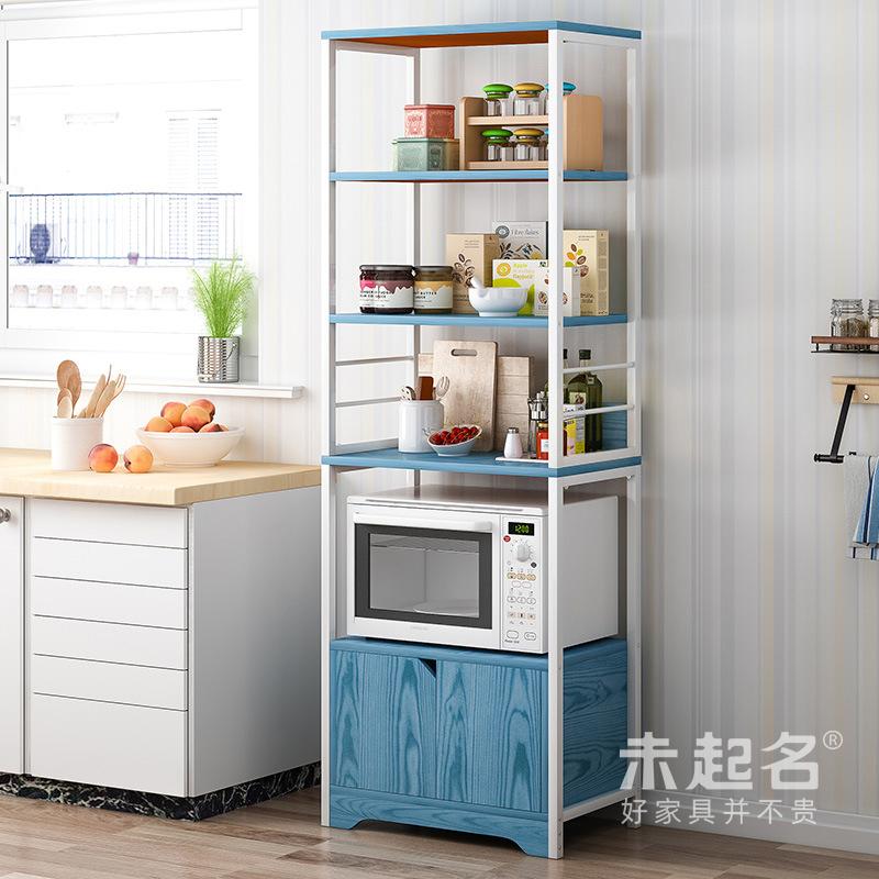 家用厨房橱柜微波炉电器烤箱置物架简约多层收纳储物架柜子MS689