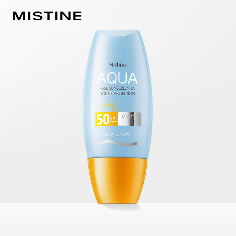 Mistine小黄帽防晒霜乳喷雾泰国版 面部全身体紫外线隔离女夏官方
