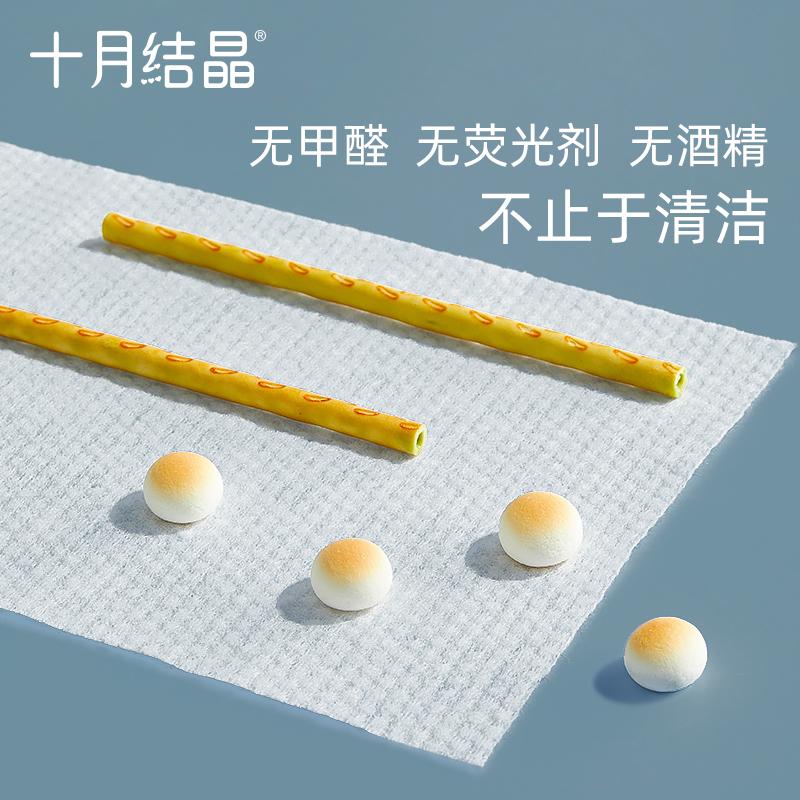 十月结晶婴儿湿巾纸新生宝宝手口屁专用湿纸巾家庭实惠装80抽5包