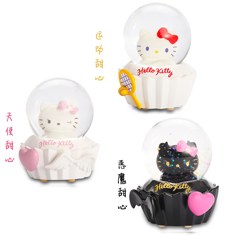 Kitty 水晶球创意可爱家居摆件女生女孩女友儿童生日礼物雪花 JARLL