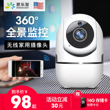 Monitor home remote mobile phone wifi wireless network camera HD can talk alarm home small probe