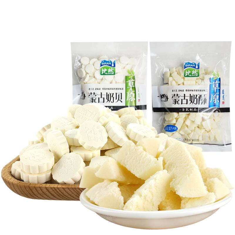 袋奶贝奶酥乳制品呼伦贝尔火车款 400gx2 内蒙古特产奶酪干吃牛奶片