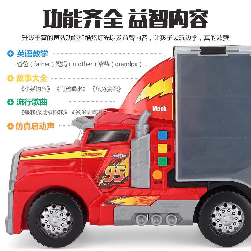 汽车总动员闪电麦昆玩具车麦大叔货柜车儿童合金玩具汽车仿真模型
