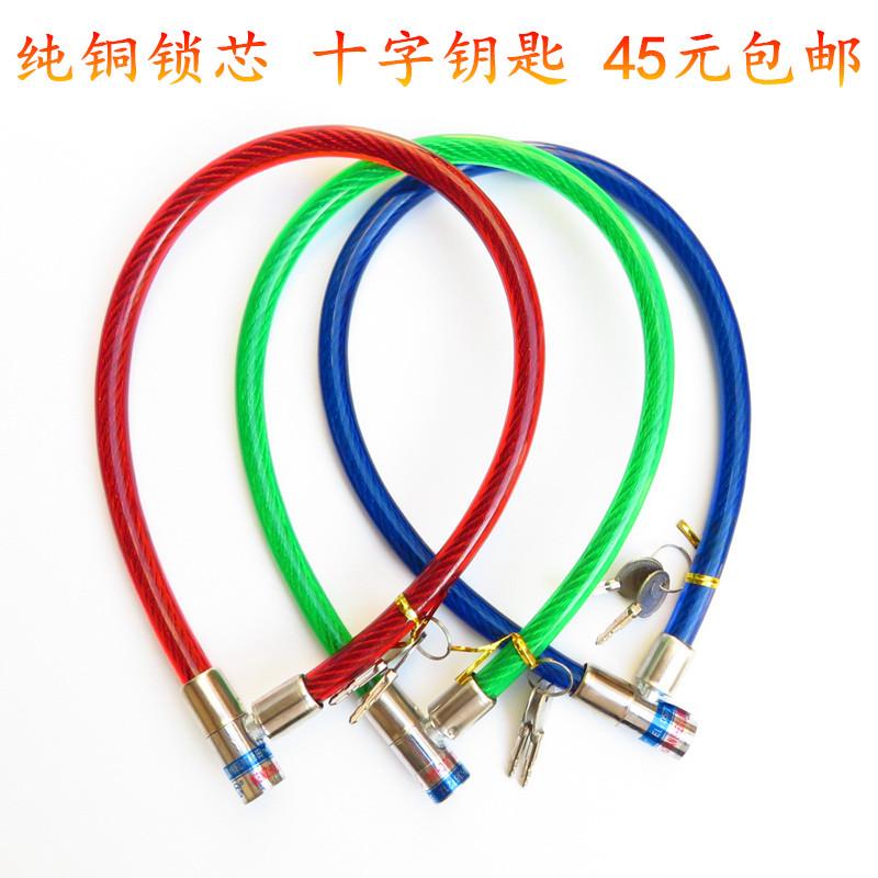 自行車鎖環形鎖鏈條鎖鋼絲鎖鋼纜鎖條鎖防盜摩托車鎖純銅包郵批發