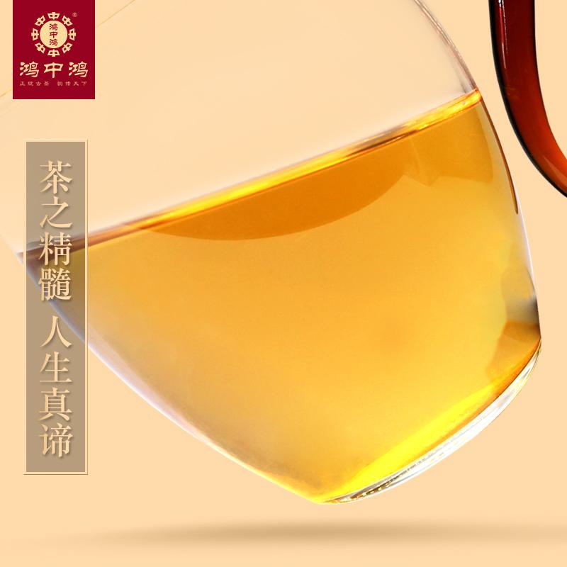 鸿中鸿 茶人青饼云南普洱茶生茶迷你茶饼品鉴装32g茶叶旅行装