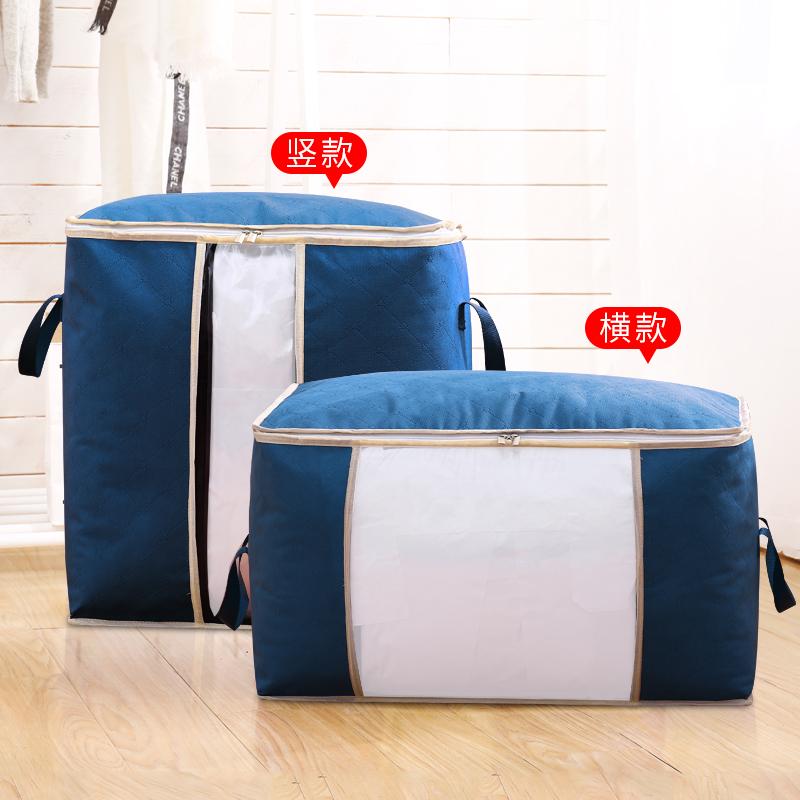 衣物收纳袋子棉被子子整理袋大号搬家打包神器家用装衣服的行李袋