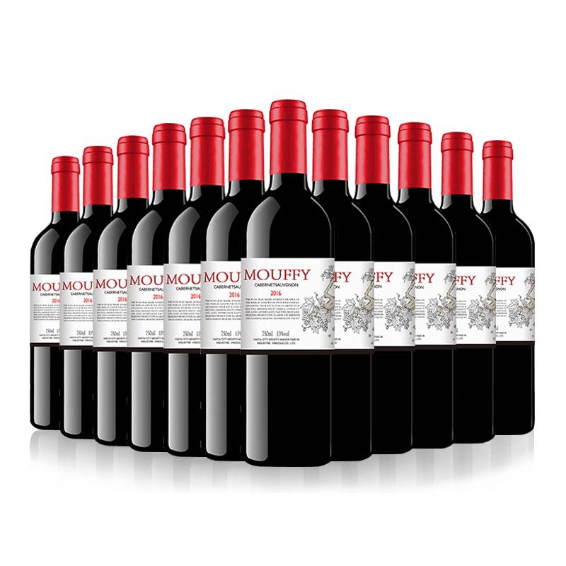 支买一箱送一箱穆菲法国进口原酒赤霞珠干红葡萄酒整箱 6 整箱 红酒